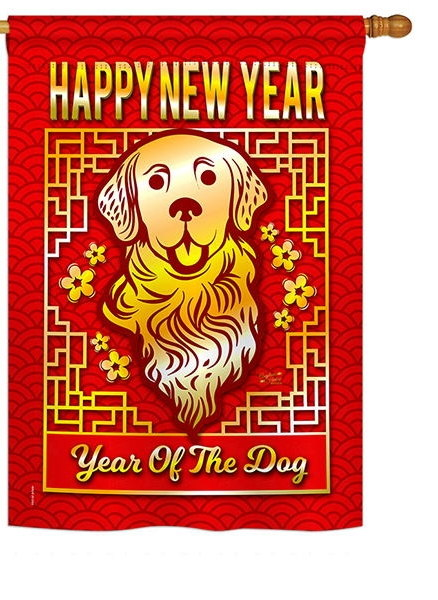 Year of the Dog House Flag