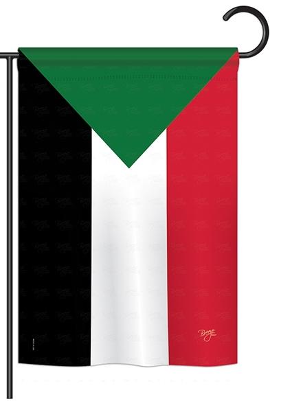 Sudan Garden Flag
