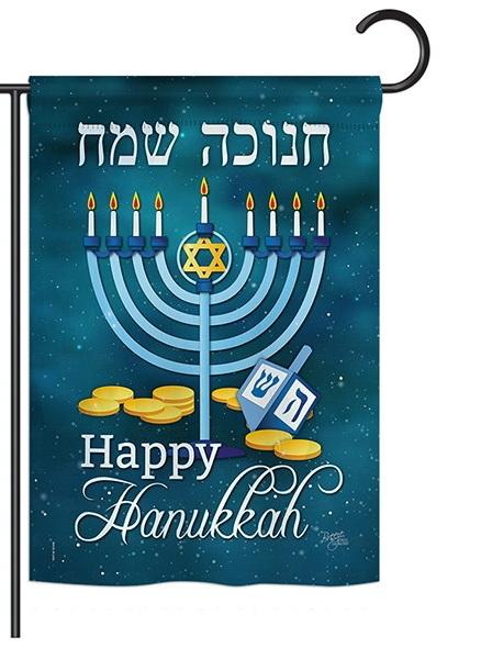 Happy Hanukkah Garden Flag
