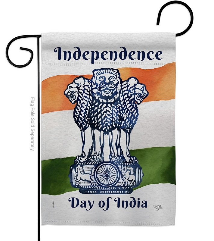 Indian Independence Day Garden Flag