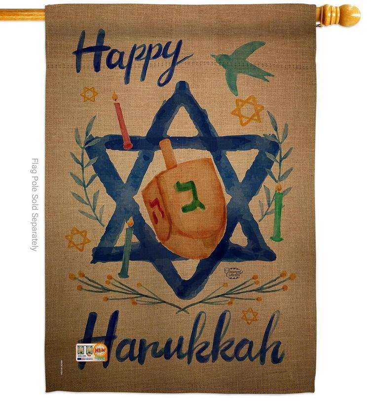 Happy Hanukkah Impressions Decorative House Flag