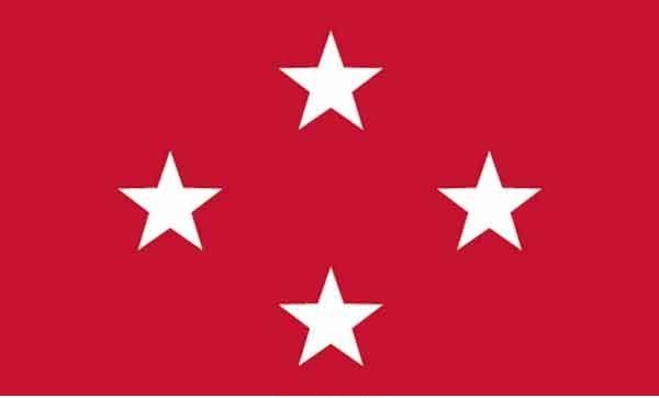 3' x 5' 4 Star Marine Corps High Wind, US Made Flag